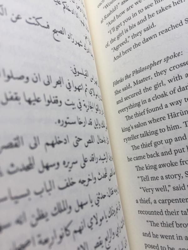 Arabic and English writing
